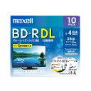 マクセル maxell 録画用 BD-R DL 1-4倍速対応 ひろびろ美白レーベル 片面2層(50GB) 10枚 BRV50WPE.10S