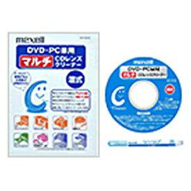 マクセル maxell マルチCDレンズクリーナー 湿式トールケースタイプ DVD・PC兼用 CD-TCW(S)