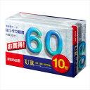 マクセル maxell カセットテープ「UR」 ノーマルポジション 60分 10巻パック UR-60M 10P