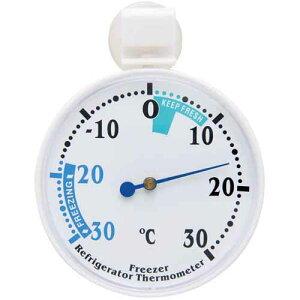 エンペックス EMPEX 冷凍庫 冷蔵庫用 温度計 TM-5807