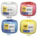 アイリスオーヤマ PPテープ 玉巻 ブルー PP-300H-B