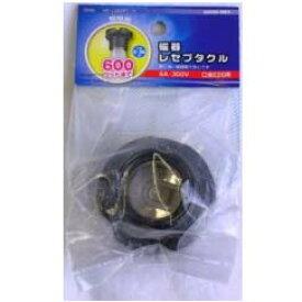 オーム電機 磁器レセプタクル E26黒 HS-L26ZRT-K