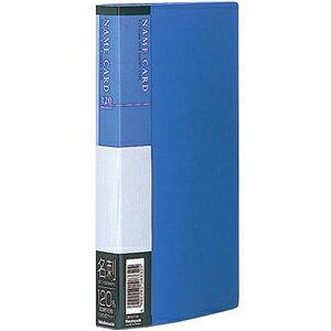 ナカバヤシ 名刺ホルダーベーシック 120枚収納 ブルー CB5072B