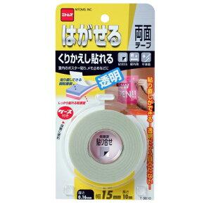 ニトムズ 日東 はがせる両面テープ くりかえし貼れる 透明 15mm×10m T3810