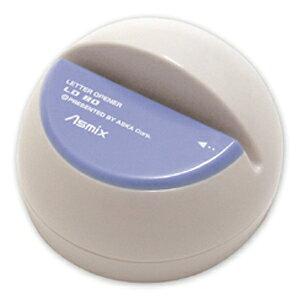 アスカ Asmix 電動レターオープナー ブルー LO80B
