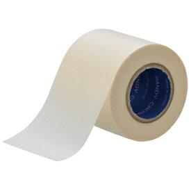 ハンディ・クラウン 養生 マスキングテープ 塗装用 白 50mm×18m