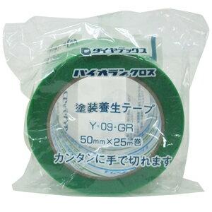 ダイヤテックス パイオランクロス 養生用テープ 緑 Y-09-GR 50mm×25M