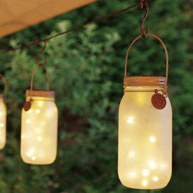 キシマ エトワル LED ガーデンライト ソーラー 防水 乳白 S KL-10337