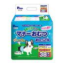 【安心の日本製】第一衛材 男の子のためのマナーおむつ おしっこ用 ビッグパック 小~中型犬用 38枚 PMO-707