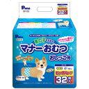 【安心の日本製】第一衛材 男の子のためのマナーおむつ おしっこ用 ビッグパック 中型犬用 32枚 PMO-708
