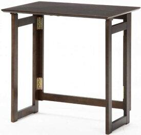 【送料無料】【メーカー直送】不二貿易 フォールディングテーブル ミラン 95782