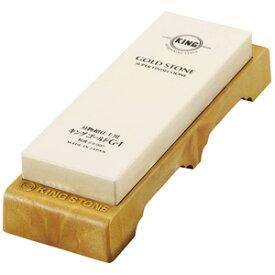 【送料無料】キングゴールド 最終超仕上砥石 G-1型 (#8000) 5405000