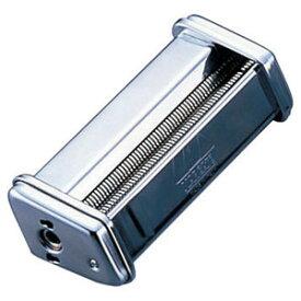 アトラス パスタマシーン専用カッター 1.0mm(ATL-150用) カッペリーニなど用 細麺替刃 自家製パスタ イタリア料理 うどん そば