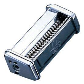 アトラス パスタマシーン専用カッター 3.5mm(ATL-150用) トレネッテなど用 麺替刃 自家製パスタ イタリア料理 うどん そば