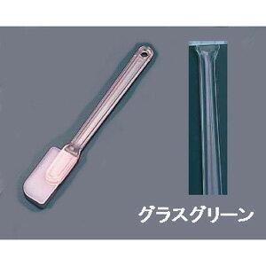 シルバーシャイン カラーハンドクリーナー 小 グラスグリーン BHV414