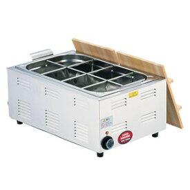 【送料無料】TKG 湯煎式電気おでん鍋 8ッ切 EOD3102