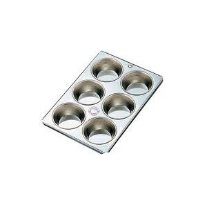 久保寺軽金属工業所 ブリキ マフィン型 #10カップ6ヶ付 WMH2310