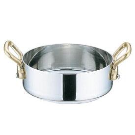 三宝産業 UK 18-8 プチパン 両手浅型鍋 蓋無 9cm PPTA102