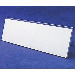 アクリル V型カード立て 大 VCT-2E PKCR502