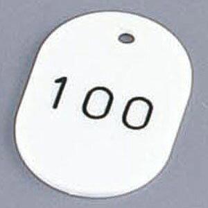 スチロール番号札 50枚入 大 BF-11-WH 白 PBV0314