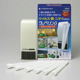 空間除菌・消臭ゲル クレベリンG スティックタイプ セット XKL2301