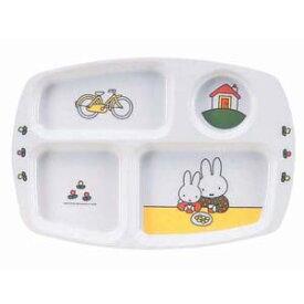 関東プラスチック工業 メラミンお子様食器 「ミッフィー」 角ランチ皿 CM-20C RLVF001