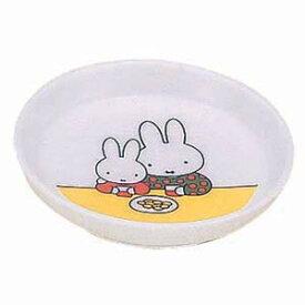 関東プラスチック工業 メラミンお子様食器 「ミッフィー」 小皿ミッフィー M-8C RKZC501