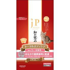 ペットライン JPスタイル 幼猫用 700g 1020490 ◇◇