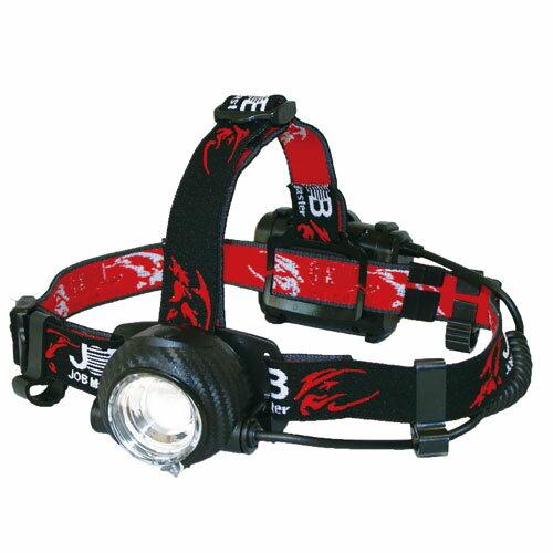 マーベル ジョブマスター LEDヘッドライト JHD-450
