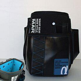 マーベル WAIST GEAR(腰袋) ブルー MDP-90AB