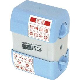 ナカバヤシ 印面回転式スタンプ 郵便バン STN-605