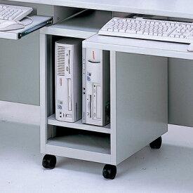 【送料無料】ナカバヤシ CPUラック グレー W350 CPU-201N
