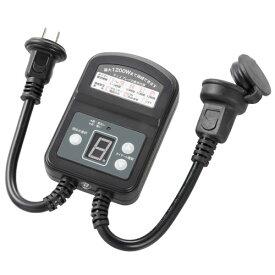 オーム電機 光センサー タイマーコンセント 防雨型 S-OCDSTM12A-02