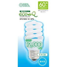オーム電機 電球形蛍光灯 スパイラル形 口金E26 60W形相当 昼光色 EFD15ED/12-SPN