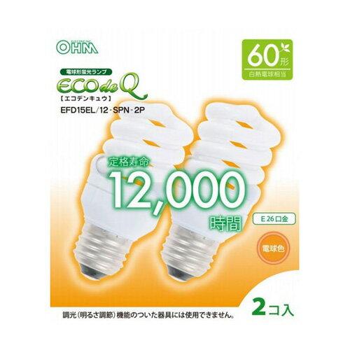 オーム電機 電球形蛍光灯 スパイラル形 口金E26 60W形相当 電球色 2個入り EFD15EL/12-SPN-2P