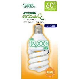 オーム電機 電球形蛍光灯 スパイラル形 口金E17 60W形相当 電球色 EFD15EL/12-E17SPN