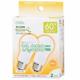 オーム電機 電球型蛍光灯 エコ電球 A型 E26/60形 電球色 2個入 EFA15EL/11-2PN