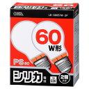 オーム電機 白熱電球 60W相当 シリカ 57W 2個入 E26 LB-D6657W-2P