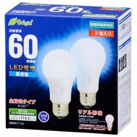 オーム電機 LED電球 一般電球形 E26 60W相当 昼光色 2個入り 全方向タイプ 密閉器具対応 LDA7D-G AG22 2P