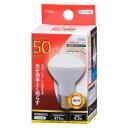 オーム電機 LED電球 ミニレフランプ形 50W形相当 E17 電球色 密閉器具対応 LDR4L-W-E17 A9