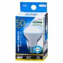 オーム電機 LED電球 ミニレフランプ形 50W形相当 E17 昼光色 密閉器具対応 LDR4D-W-E17 A9
