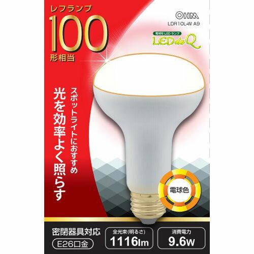 オーム電機 LED電球 レフランプ形 100W形相当 E26 電球色 密閉器具対応 LDR10L-W A9