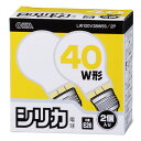 オーム電機 シリカ電球 E26 2個入り LW100V38W55/2P