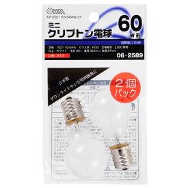 オーム電機 ミニクリプトン電球 E17 60W形 ホワイト 2個入り KR100/110V54WW/2P