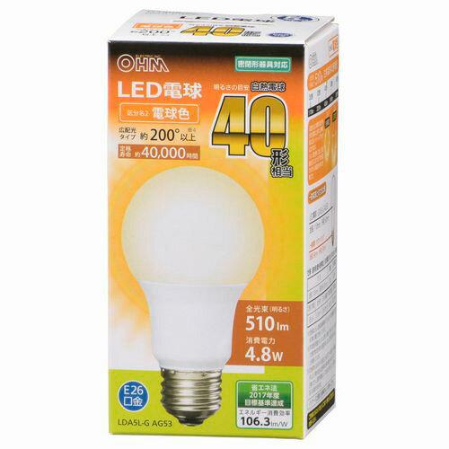 オーム電機 5年保証 LED電球 一般電球形 E26 40W形相当 電球色 広配光 密閉器具対応 LDA5L-G AG53