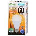 オーム電機 LED電球 60形相当 電球色 E26 密閉形器具対応・広配光タイプ 7.0W/880lm LDA7L-G AS25