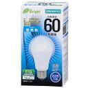 オーム電機 LED電球 60形相当 昼光色 E26 密閉形器具対応・広配光タイプ 7.0W/920lm LDA7D-G AS25