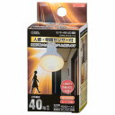 オーム電機 LED電球 レフランプ形 E17 40形相当 人感・明暗センサー付 電球色 LDR4L-W/S-E17 9