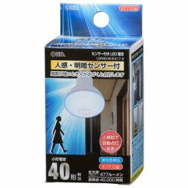 オーム電機 LED電球 レフランプ形 E17 40形相当 人感・明暗センサー付 昼光色 LDR4D-W/S-E17 9