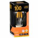 オーム電機 LEDフィラメント電球 一般電球形 口金E26 100W形相当 クリア 電球色 全方向 LDA12L C6